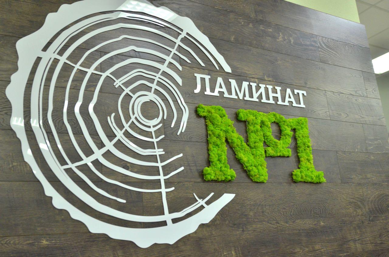фото ламинат на стене в магазине