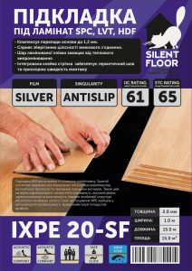 фото подложка для SPC silent floor IXPE 20-SF