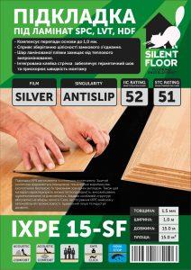 подложка silent floor IXPE 15-SF